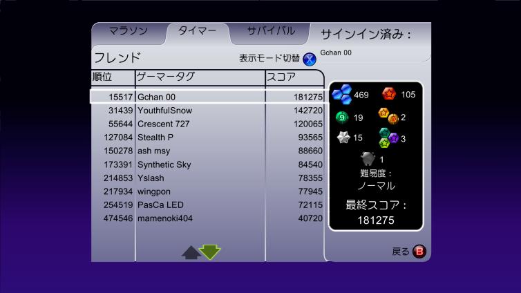 Hexic HD Screenshot 3