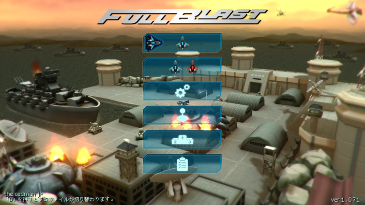 FullBlast Screenshot 2
