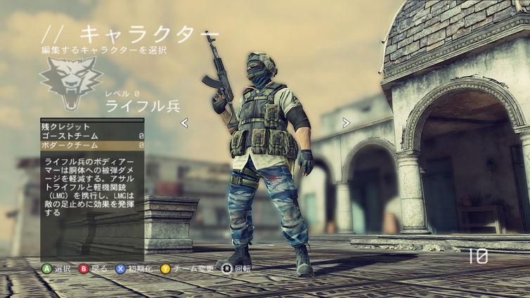 Tom Clancy's Ghost Recon: Future Soldier Screenshot 4