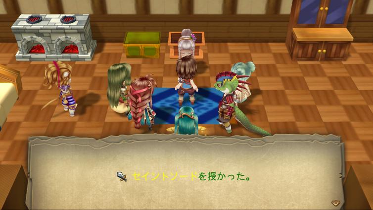 Sephirothic Stories Screenshot 1