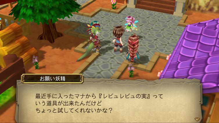 Sephirothic Stories Screenshot 2
