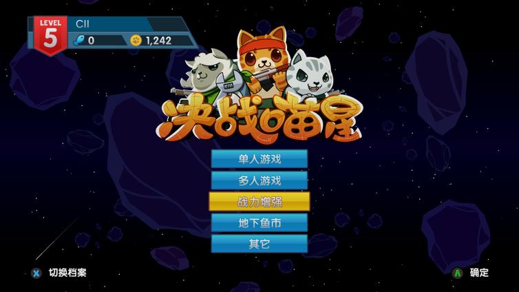 Naughty Kitties Screenshot 1